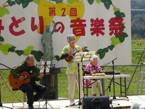 みどりの音楽祭